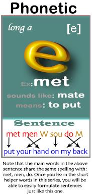 e-language3
